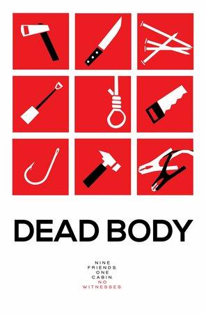Мёртвое тело  (2017)
