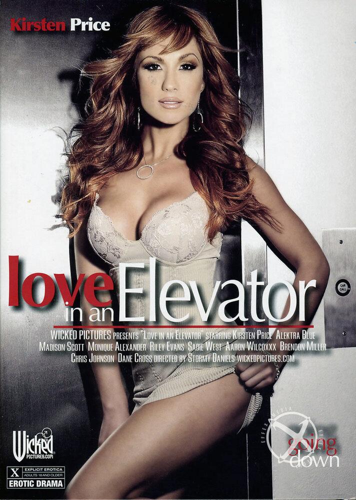 სიყვარული ლიფტში / Love in an Elevator / Любовь в лифте (2010)
