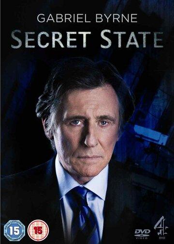 Государственная тайна (2012) полный фильм онлайн