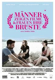Männer zeigen Filme & Frauen ihre Brüste (2013)
