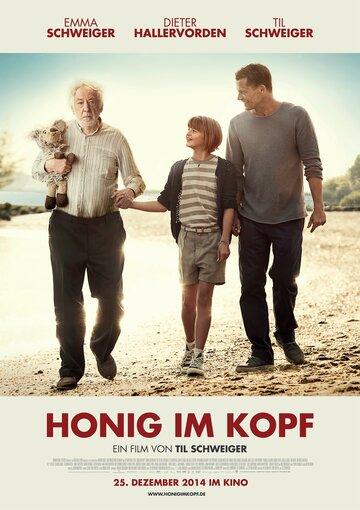 Мед в голове (2014) - немецкая комедия, смотреть фильм онлайн