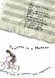 Тереза – мать