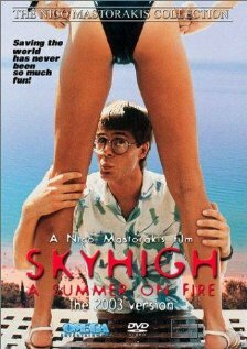 Высокое небо (1985)
