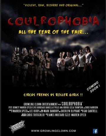Коулрофобия
