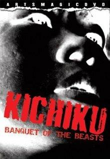 Кичику: Банкет чудовищ (1997)