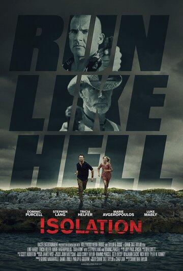 Постер             Фильма Изоляция