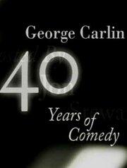Джордж Карлин: 40 лет на сцене