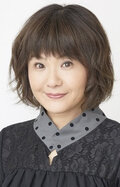 Инуко Инуяма