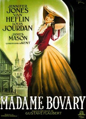 Мадам Бовари (1949)