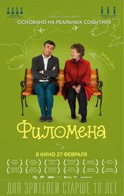 Смотреть Филомена (2014) в HD качестве 720p