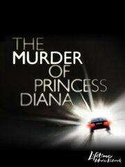 Смотреть онлайн Убийство принцессы Дианы