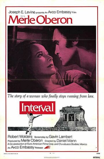 Interval (1973)
