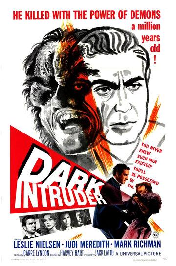 Тёмный убийца (1965)