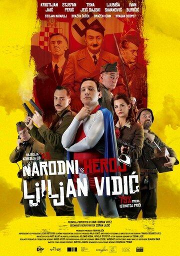 Народный герой Лилиан Видич (2015) полный фильм онлайн
