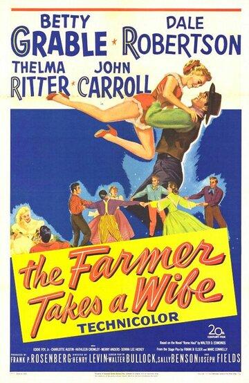 Фермер забирает жену (1953)