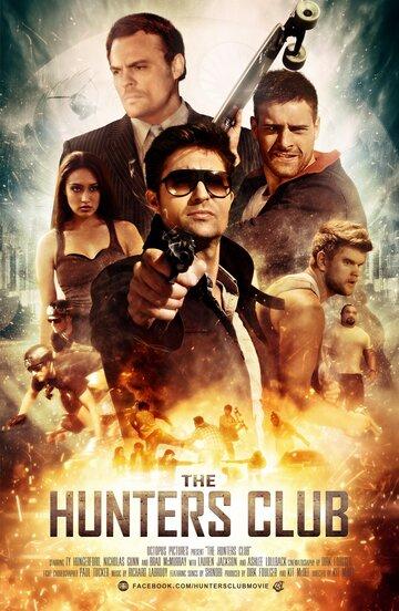 The Hunters' Club (2017)