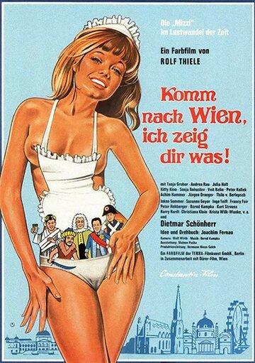 Приезжайте в Вену, и я вам кое-что покажу! (1970)