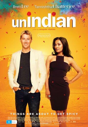 НЕ индианка (2015) полный фильм