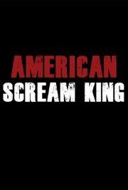 Король американских ужасов (2010)