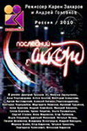 KP ID КиноПоиск 581557