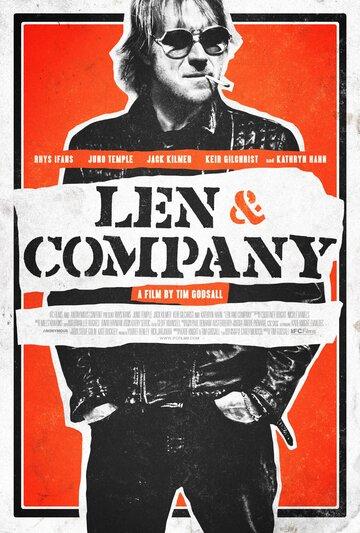 Фильм Лен и компания