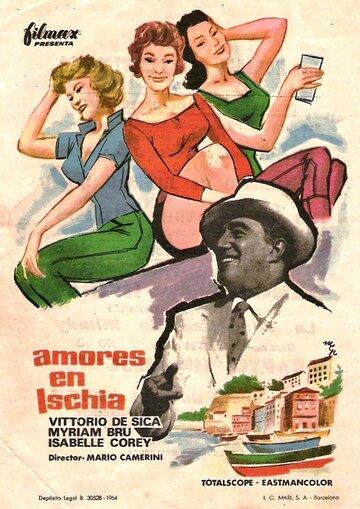 Отдых в Искья (1957)