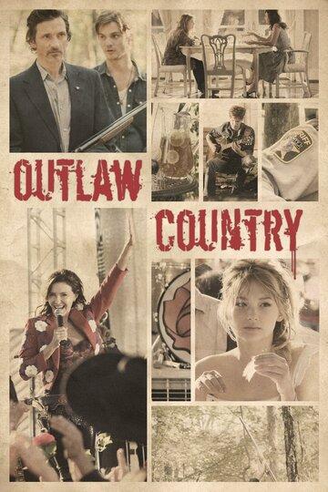 В ритме беззакония (Outlaw Country)