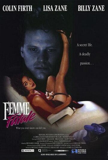Роковая женщина (1991)