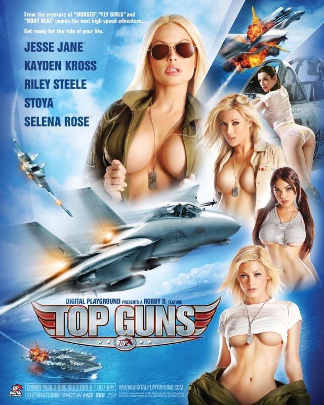 Порно фильм лучшие стрелки top guns