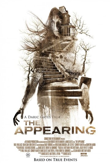 ��������� (The Appearing)