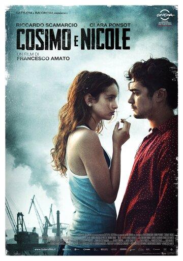 Козимо и Николь (2012) смотреть онлайн HD720p в хорошем качестве бесплатно
