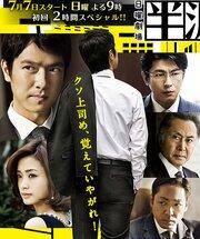 Смотреть онлайн Ханзава Наоки