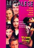 Цена успеха (1998)