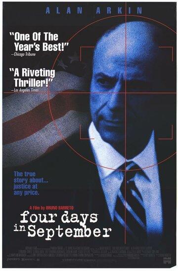 Фильм Четыре дня в сентябре