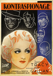 Мэри Галант (1934)