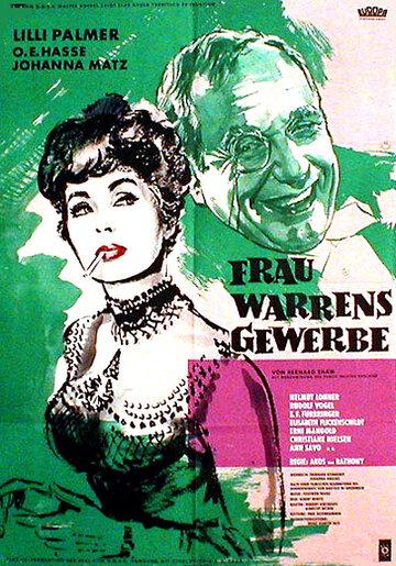 Профессия миссис Уоррен (1960)