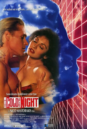 Под покровом ночи (1990) — отзывы и рейтинг фильма