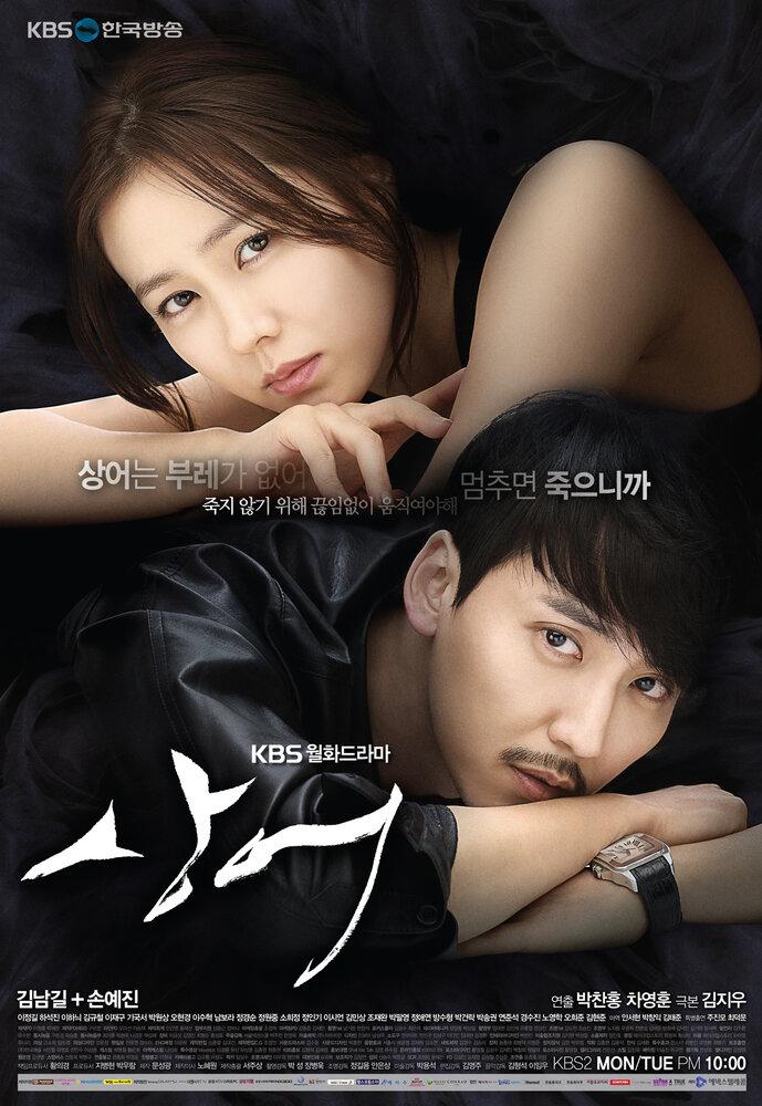 762006 - Акула ✦ 2013 ✦ Корея Южная