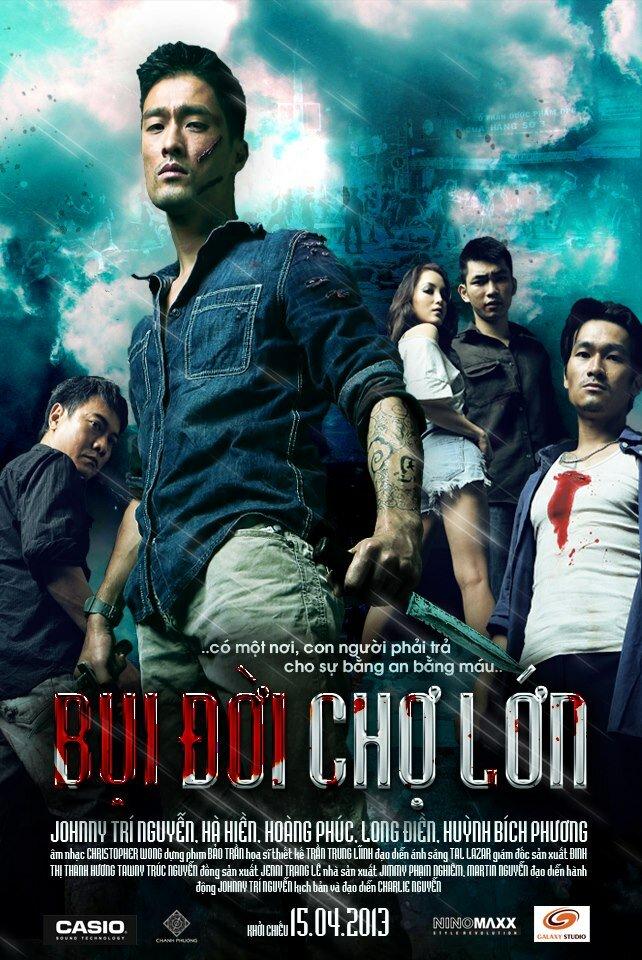 730917 - Китайский квартал Чолон ✸ 2013 ✸ Вьетнам