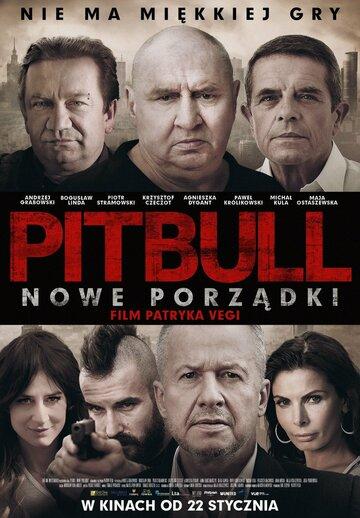 Питбуль. Новые порядки / Pitbull. Nowe porzadki (2016) смотреть онлайн