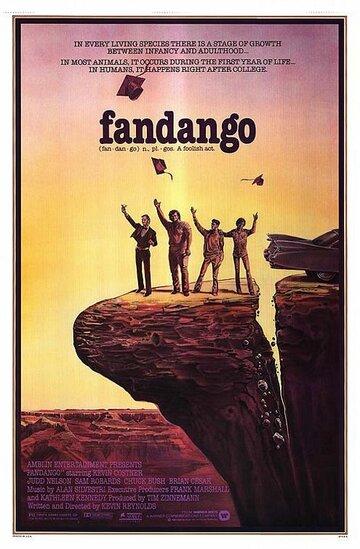 Смотреть онлайн Фанданго