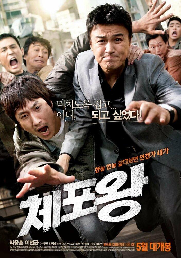 591945 - Офицер года ✸ 2011 ✸ Корея Южная