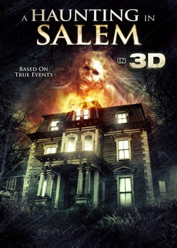 Призраки Салема полный фильм смотреть онлайн