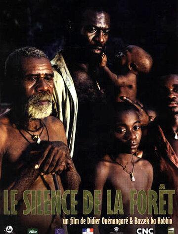 Молчание в лесу (2003)
