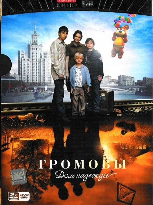 Глафира тарханова » кино-торрент | скачать фильмы через торрент в.