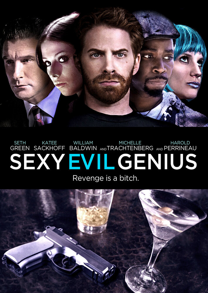 Сексуальный злой гений sexy evil genius