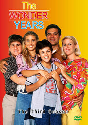 Чудесные годы (1988)