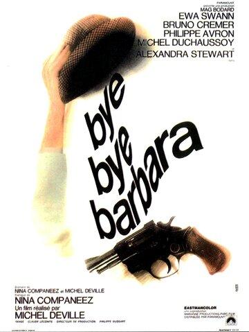 Прощай, Барбара (1969)