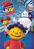 Sid the Science Kid: The Movie (2012)