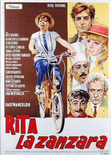Рита-надоеда (1966)